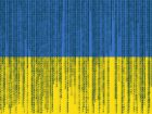 Data protection Ukraine flag. Ukraine flag with binary code.