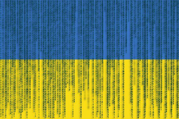 Data protection Ukraine flag. Ukraine flag with binary code.